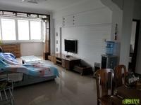 大苏果附近 4楼 三室两厅 家电齐全 拎包入住1300/月