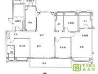 国内前三甲开发企开发精心打造高品质小区;四室两厅,客厅通阳台,三房朝南!