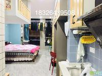 华贝广场精装单身公寓47平上下复式家具家电齐全视野开阔阳光无遮挡一口价35万
