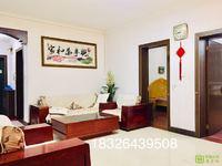 上海花苑精装好楼层3室2厅2卫1500家具家电齐全做饭洗澡方便随时看房