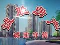出售金宁景秀家园78.71平米56万住宅