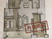 免中介费 开发区 价65万左右 三房两厅两卫
