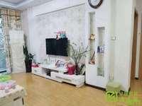 中鼎公寓118.83平米.交通便利.城南邻校
