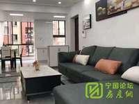 高端社区卧龙山庄106平米,三室两厅精致装修,挂牌价98.8万