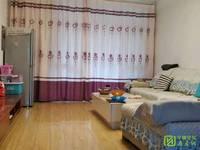 出售西津小区3室2厅1卫110平米70万住宅
