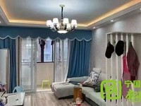 中鼎公寓新D区楼层佳,户型正采光好,二室二厅精装婚房,拎包入住。