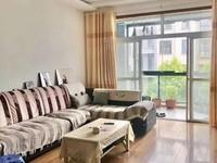 出售中鼎公寓 产证面积102.61平 精装修拎包入住