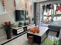 出售富华国际社区住宅自己家装,精装修,另送一个地下车位,拎包入住