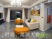 西津河畔景观房,超大阳台,阳光好,全屋地暖,私人定制家具,豪华装修,拎包入住