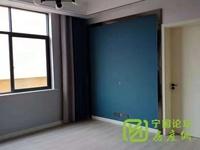 永和豆浆对面,实验宁中,精装,3室2厅1卫87平米。