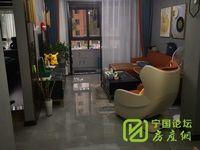 精装 华贝城市广场 2室1厅1卫 85平米 78万住宅