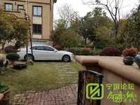急售凤凰城联排别墅,上下4层,带车库带花园,交通方便,适宜居住,拓拓的一步到位。