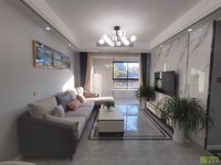 出售富华国际社区97平米68.8万住宅
