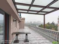 都市阳光旁绿宝4楼3室1800/月精装拎包入住5台空调
