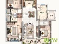 碧桂园二期养生好楼层——纯毛坯,采光无遮挡,价格优惠于同比,小区物业服务好。