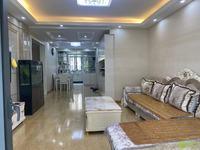 凤凰城二期三室103平,养老好楼层,精装修拎包入住,售价98.8