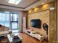 百分百真实房源,随时看房,低于市场价5万三室两厅精装修拎包入住