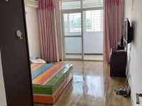 出售杨帆商都单身公寓 名下不占学籍 拎包入住