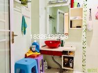 市医院旁4楼精装2室1厅家具家电齐全做饭洗澡方便随时看房