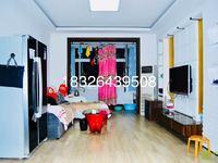 西小宁中旁4楼3室2厅家具家电齐全做饭洗澡方便随时看房