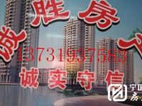 出售汇丰花园52.66平米108万住宅