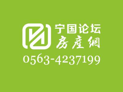 出售东方雅苑119.35平米72.8万住宅