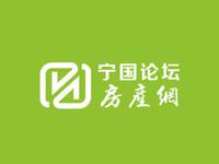 富华二期 纯毛坯 超长阳台