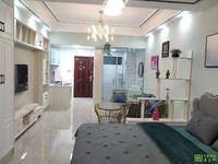 2019挂牌003357、凤凰城单身公寓、小区地理位置优越