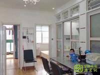 2019挂牌002179出售凤凰明珠3室2厅1卫90平米68.8万住宅