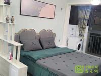 凤凰城 精装修一室一厅 拎包入住 全屋精装 无人住 价格好 一个人点独居好选择