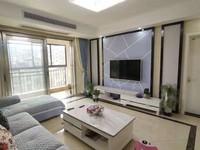 低价出售,紧邻高铁站出口,升 值潜 力值大,精装四室,满足改善性住房一切条件