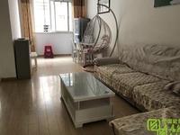 出租三鼎园竹园一楼带院子2室2厅1卫95平米1500元/月住宅