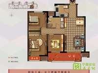 富华国际二期 99平方 三室两厅 户型方正 南北通透超级大阳台72.8万公园旁
