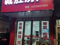 001534号,宁阳公馆17楼、90.3平米、二室二厅、毛坯、64.8万