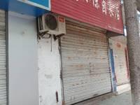 出售锦宁花苑9平米面议商铺