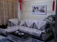 出租光彩城3室2厅1卫110平米1300元/月住宅