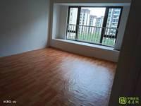出租碧桂园4室2厅1卫189平米1500元/月住宅