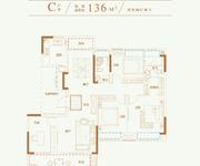 锦园小高层四房两厅两卫