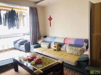 单价5900上海花苑精装修 阳光无限 房型正 拎包入住