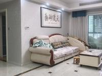 出售富华113.07平米93.8万住宅