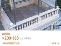 大苏果后其他小区1室1厅1卫50平米面议住宅