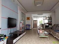 书香名邸 单价6000的多层三楼精装修 保养青丝 客厅通阳台 挂79.8万