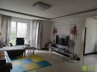 出租翠竹家园3室2厅2卫126平米1600元/月住宅