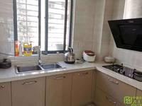 出租仙霞大桥附近3室2厅1卫120平米1600元/月住宅