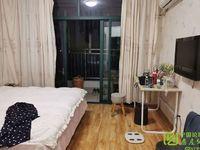 出租汇金商业广场1室1厅1卫58平米1300元/月住宅