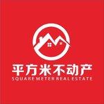 宁国市平方米房产经纪有限公司