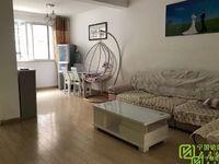 出租三鼎园竹园一楼带院子2室2厅1卫90平米1500元/月住宅