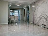 出售 红蜻蜓 四季花城3室2厅1卫117.54平米109.8万住宅