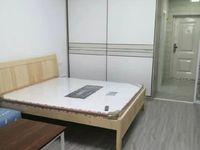 出租华贝城市广场1室1厅1卫50平米面议住宅