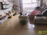 出租富华国际社区2室2厅1卫80平米1600元/月住宅
